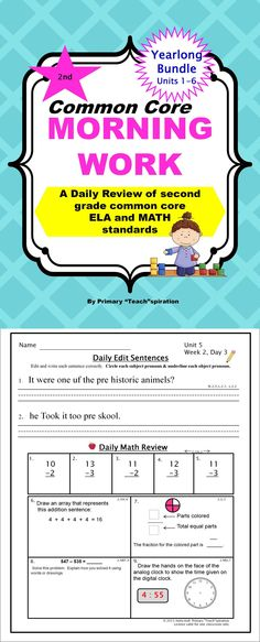 This FREE Common Core Morning Work packet is a week-long sample of ...