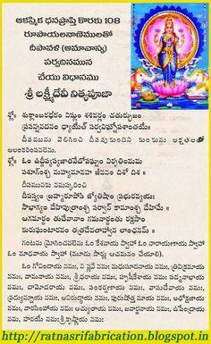 Vedic Mantras, Hindu Mantras, Hindu Vedas, Shiva Songs, Diwali Pooja, Telugu Inspirational Quotes, Bhakti Song, Astrology Books, Hindu Rituals