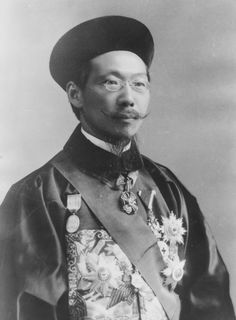 Chinese Foreign Minister Lu Zhengxiang, China's representative at the Versailles conference in 1919 World History, World War, David Livingstone, China Today, War Medals, Rare Historical Photos, University Of Minnesota, The Hundreds, History Photos