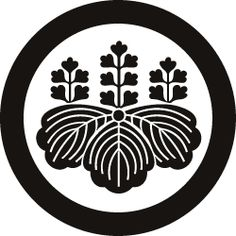 Japanese Paulownia kamon (crest) is featured on obi