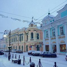 """Colored buildings #НижнийНовгород"""