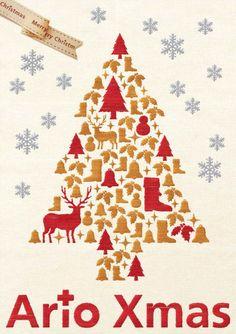 クリスマス ポスター - Google 検索