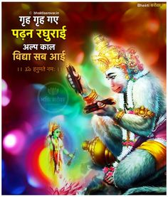 Hanuman Photos, Hanuman Images, Ganesh Images, Hanuman Chalisa Mantra, Shri Hanuman, Lord Hanuman Wallpapers, Lord Shiva Hd Wallpaper, Krishna Wallpaper, Shiva Hindu