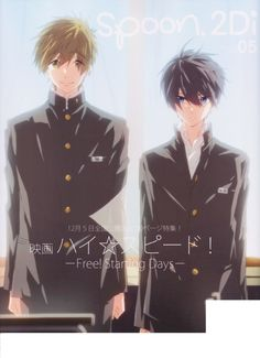 New official poster of High Speed! Free Starting Days #Haru and #Makoto