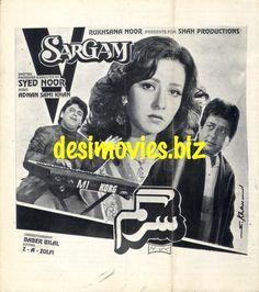 Sargam (1995) Lollywood Original Booklet