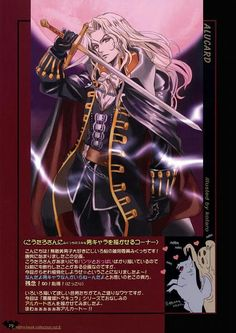 Alucard (Castlevania) - Castlevania: Symphony of the Night - Image - Zerochan Anime Image Board Alucard Castlevania, Castlevania Lord Of Shadow, Fantasy Heroes, Dark Fantasy Art, Vampire Hunter D, Lord Of Shadows, Dark Thoughts, Neon Genesis Evangelion, Game Character
