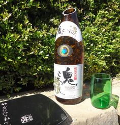 Japanese Vase or Pitcher Made From a Recycled Sake bottle by ConversationGlass, $16.00