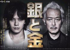 556 Best Japanese Drama Movie Images In 2020 Japanese Drama Drama Movies Drama
