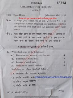 KUK B.Ed Second Year 2018 Question Paper of Assessment for learning - KUK bed papers 2018 Sample Question Paper, Bachelor Of Education, Assessment For Learning, Learning Courses, Previous Year, University, This Or That Questions, Bed, Teaching Math