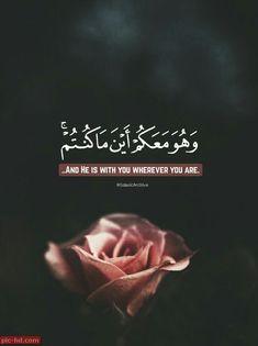 Love of Allah Beautiful Quran Quotes, Quran Quotes Inspirational, Islamic Love Quotes, Muslim Quotes, Religious Quotes, Arabic Quotes, Quran Quotes Love, Quran Sayings, Allah Islam