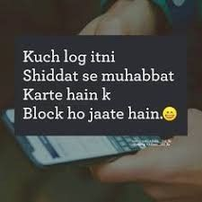 1147 Best Cool Shayari Images Funny Quotes Girly Quotes