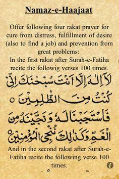 Best Surah in Quran for Success - Powerful Surah in Quaran Duaa Islam, Islam Hadith, Allah Islam, Islam Muslim, Islam Quran, Alhamdulillah, Quran Pak, Quran Surah, Islam Beliefs