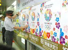 東京五輪で関西経済に恩恵ある? 過去招致で惨敗…複雑な心境の財界 - SankeiBiz(サンケイビズ)