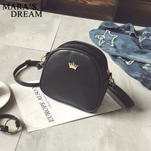 Mara s Dream 2017 New Women Bag Imperial Crown Women Messenger Bag Small Shell Crossbody Bag
