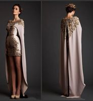 2016 Saudi Arabia Gold Appliqued Evening Dresses Asymmetrical Evening Dress Long Jacket Long Sleeves Formal Gowns kaftan CE10