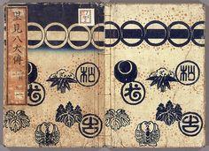 Nansō Satomi Hakkenden by Kyokutei Bakin. Illustrated by Yanagawa Shigenobu