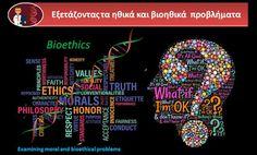 Η Χριστιανική Ηθική και η Βιοηθική στην Εκπαίδευση: Εξετάζοντας τα ηθικά και βιοηθικά προβλήματα: Onli...