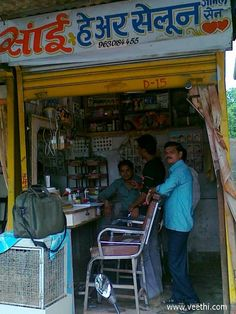 Sai hair Saloon - A Saloon at bus station in Hoshangabad