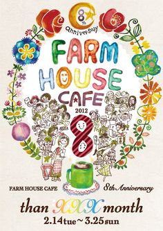 cafe チラシ - Google 検索