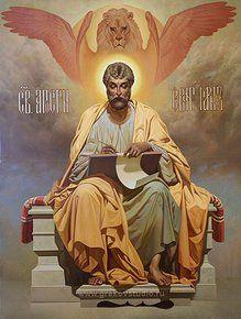 Храм Христа Спасителя — Студия военных художников имени М.Б. ГРЕКОВА