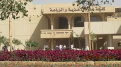 garden of Faculty of Food and Agricultural Sciences, King Saud University, Saudi Arabia