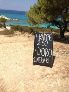 "For Greek pinners only: Somewhere in Chalkidiki... ""doro  1 neraki(!!!)"". Hilarious :-)"