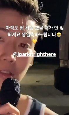 Jay Park, Music, Amor, Pictures, Musica, Musik, Muziek, Music Activities, Songs