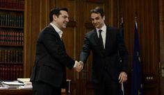 Αντιγραφάκιας: Δίνουν το ΕΚΑΣ για να μείνουν στο ευρώ