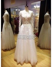Stunning sexy sheer long sleeves lace appliques pearls beaded accent a-line prom wedding dress LW-231