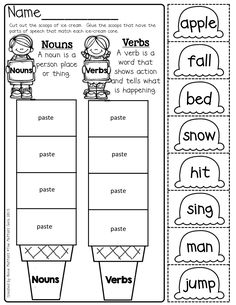 Printables Cut And Paste Worksheets For 2nd Grade nouns are sweet activities anchor chart common core aligned and verbs cut paste