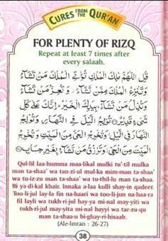 Dua for barkhat in rizq Quran Quotes Inspirational, Islamic Love Quotes, Muslim Quotes, Religious Quotes, Hadith Quotes, Allah Quotes, Quotes Quotes, Life Quotes, Duaa Islam