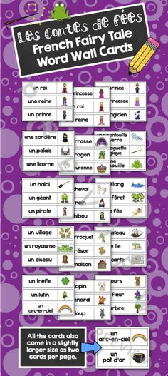 Les contes de fées - French Fairy Tale Word Wall/Mur de mots: 42 fairy tale vocabulary words with vibrant illustrations. These cards come in two sizes: 3 per letter sized page or 2 per page.