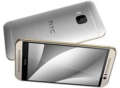 Win one of five HTC One smartphones worth $599! Value:  $599.00 Expires:  March 24, 2015 Eligibility:  United States | 18+