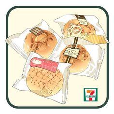 美味しいパン [3]