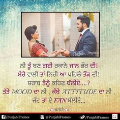 134 Best Love Images Hindi Quotes Punjabi Couple Punjabi Quotes