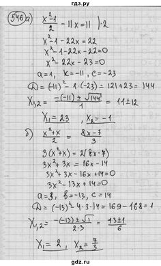 Гдз по сборнику задач по математике под редакцией сканави