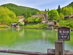 Hida Folk Village is accesible from Takayama by a local bus