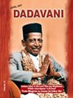 This Dadavani, unfolds and takes the awakened one from the state of dependency to the ultimate independent state, after establishing him in the critical and exact path of the decided goal of moksha. Download free PDF from : http://download.dadabhagwan.org/dadavani/eng/2007/pdf/apr07english.pdf