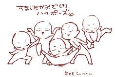 Drawing Face Expressions, Manga, Chibi Sketch, Writing Art, Drawing Reference Poses, Art Poses, Drawing Base, Drawing Challenge, Anime Artwork