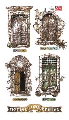 The original works of art by Dalius Regelskis highlight hundred-year-old Cretan doors inspired by the amazing beauty of the sunny Greek island of Crete. Dip Pen, Crete, Greek Islands, Venetian, Happy Shopping, Ink, Graphite, Drawings, Amazing
