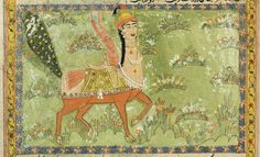 """al-burāq from 17th or 18th century manuscript copy of """"The Book of Wonders of the Age"""" (St Andrews ms32(o))"""