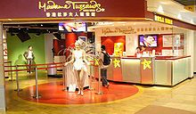 Madame Tussauds Hong Kong -  located at the Peak Tower on Hong Kong Island in Hong Kong. It is the first and one of the only two permanent Madame Tussauds museums in Asia, the other being the Shanghai branch. The Hong Kong branch houses nearly 100 wax figures of internationally known personalities, with Asian figures taking up more than a third of the total, of which 16  were Hong Kongers.