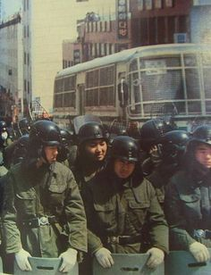 Seoul: Combat Police massed for battling demonstrators, circa 1980년대