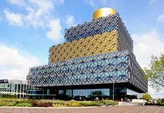 Where is this elaborate building?: Birmingham, United Kingdom | Trip Trivia