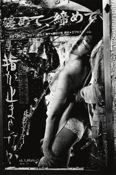 Daido Moriyama, Shinjuku, 2002 – fotografia b:n, courtesy l'artista Robert Frank, Osaka, Street Photography, Art Photography, Fan Ho, William Klein, Japanese Photography, Urban Life, Black N White Images