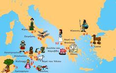 Αιολία: Στους Κίκονες, στους Λωτοφάγους και στους Κύκλωπες Greek History, Greek Mythology, Minions, Education, School, Blog, Movie Posters, Olympus, The Minions