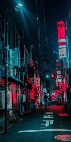 vaporwave city 27 Photos From My Neon Hunting In Cyberpunk Cities Of Asia - Cyberpunk City, Ville Cyberpunk, Cyberpunk Aesthetic, Cyberpunk Fashion, Cyberpunk 2077, Futuristic City, Fashion Goth, Look Wallpaper, Anime Scenery Wallpaper