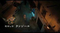 映画『オンリー・ラヴァーズ・レフト・アライヴ』予告編 満足度(5点満点) ☆☆☆☆