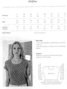 Debbie Bliss Luxury Silk DK 2013 - 沫羽 - 沫羽编织后花园 Ravelry