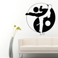 Wall Decals Yin Yang Box Boxing Boy Fighter by DecalMyHappyShop